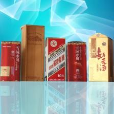 香港精品盒